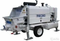 Mecbo, 2006