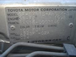 Акпп-1998г Toyota Nadia  SXN-15  3S-FE