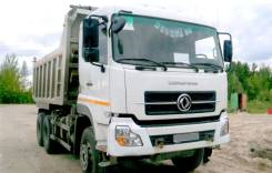 Dongfeng DFL3251A-930 6x4E-2, 2011
