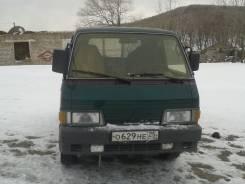 Kia, 1991
