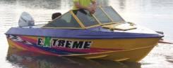 Продам катер Крым-3