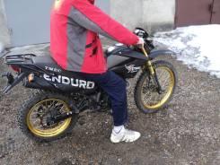 Cronus Enduro, 2014