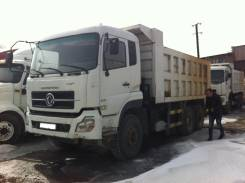 Dongfeng DFL3251A-930 6x4, 2008