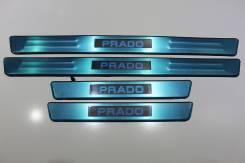 Накладки на пороги с подсветкой Toyota Land Cruiser Prado 150