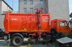 Камаз Мусоровоз КО 440-7 2013 г.