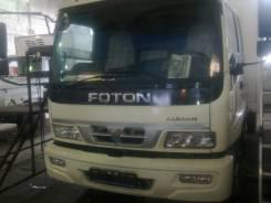 Foton, 2012