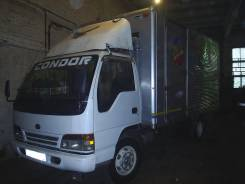 Nissan Diesel Condor, 1995