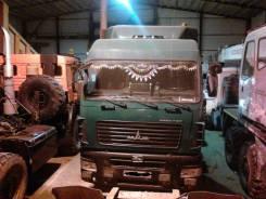 Маз 544а9 грузовой тягач