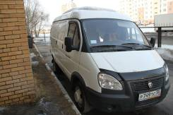 ГАЗ 2705, 2011