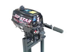 Подвесной лодочный мотор ZIP STAR 4.0л. с