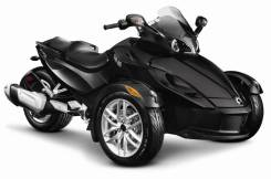 BRP Can-Am Spyder RS SM5, 2014