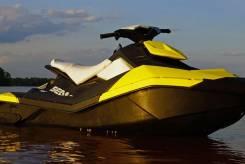 Гидроцикл Spark 2-up 900 HO ACE