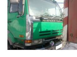 Nissan-Diesel 1993г/в ,8х4(сороконожка)по запчастям с ПТС