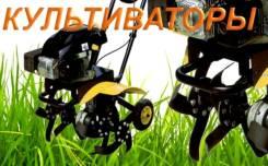 Культиватор Tiller TIG5050, 2014
