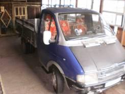 ГАЗ 3302, 1994