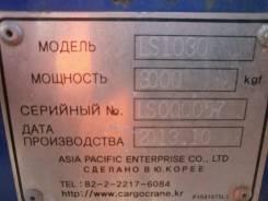 Бурильная установка на автомобиле Камаз-4326 2013 г.