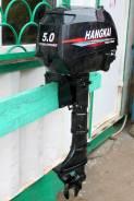 Лодочный мотор Hangkai 4 тактный 5 л. с. (Владивосток)
