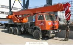 Клинцы КС-55713-1К, 2014