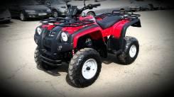 Adly ATV 150U, 2014