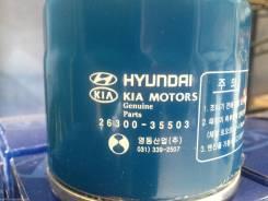 Фильтр масляный KIA, Hyundai OEM Original Korea в наличии