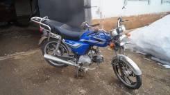 Racer CM 70 Alpha 70, 2014