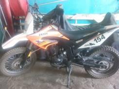 ABM ZR 200 new, 2014