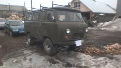 УАЗ 3962 Буханка, 1997