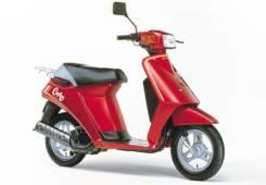 Продаю запчасти Suzuki Carna (и на двигатель)