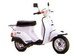 Продаю запчасти Suzuki Gemma (на цепи) и запч на двигатель