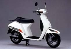 Продаю запчасти Honda Tact (и на двигатель)