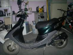 Honda Dio  ZX