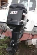 Mercury OptuMax200