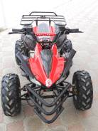 Armada ATV 110