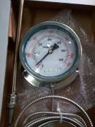 Термометр для судовые JL-S46