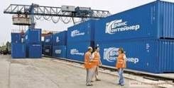 Отправка контейнеров