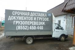ГАЗ 320202, 2011