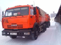 КамАЗ 45143, 2011
