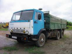КамАЗ 5320, 1980