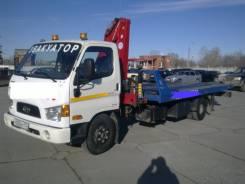 Продам эвакуатор  Hyundai HD 78 (Чайка Сервис)