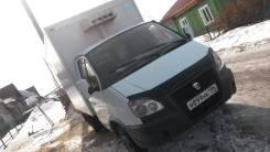 ГАЗ 2747, 2008