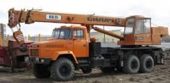 КрАЗ 65053, 2008