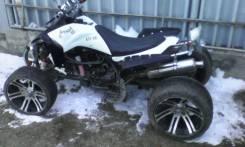 Armada ATV 500, 2015