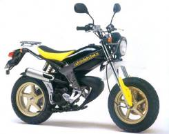 Suzuki Street Magic II. 49куб. см., исправен, без птс, без пробега