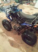 Termit Sport 110cc, 2014