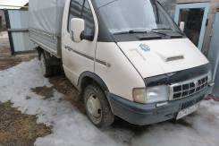 ГАЗ 330230, 1997