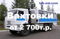 НефАЗ 4208, 2015