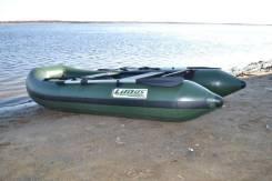 Лодка пвх Limus 240