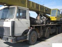 Камышин КС-6476, 1999