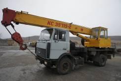 Ивановец КС-35715-2, 2011