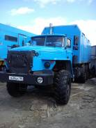 ППУА-1600/100 на базе Урала